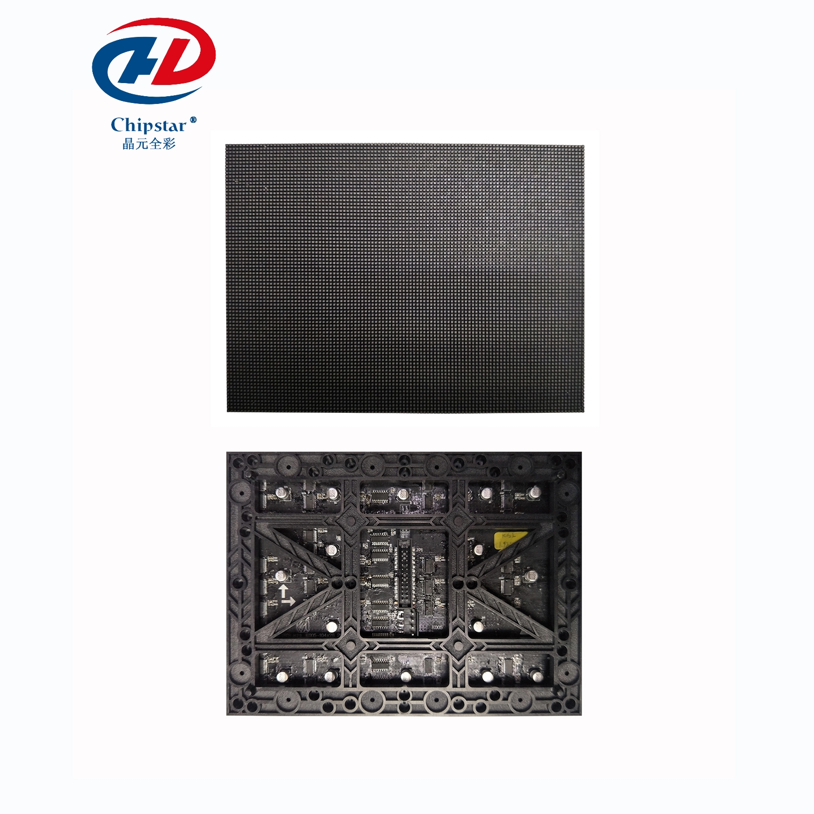 P2 led display